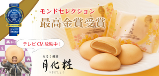 """%B7<img src=""""http://blog.sakura.ne.jp/images_e/e/ECBD.gif"""" alt=""""花嫁"""" width=""""15"""" height=""""15"""" border=""""0"""" />%BE&#1124;%AA%C3Τ&#39227;%A5Х&#673;%BC.jpg"""